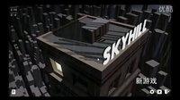 【矿蛙】【Skyhill】【天空之山】#02 点背不能怨社会