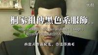 A桑《如龙0》第三集 热血向中文剧情解说 盃之誓约(下篇)