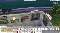 【Game-BOY-Hans】《模拟人生4》特别建造篇:神奇的博物馆!