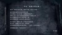 《忍者龙剑传大师合集》忍龙2中文全剧情2.第二章
