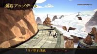 【游侠网】《火影忍者:忍者先锋》追加DLC第一弹「自来也」介绍PV