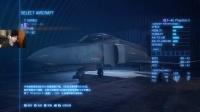 《皇牌空战7:未知空域》苏系全20关通关剧情流程1