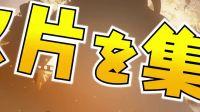 【游侠网】PS Vita《涅普涅普联合》角色剧情预告片