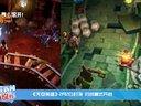 多玩新游播报(2013-01-25)