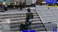 【游侠网】《审判之逝:湮灭的记忆》PS4版VSPS5版