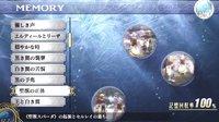 《伊苏:塞尔塞塔的树海》流程视频第十期