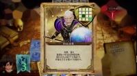 《勇气默示录2》A级~S级全驳斗牌打法攻略1.A级四季如春国-国王