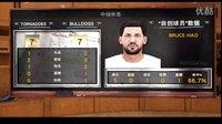 首秀!NBA2K16 MC生涯模式高中首秀13分2盖帽!