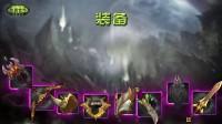 《魔兽世界》真人挑战节目《奔跑吧!脚男》第二季规则动画