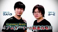 【游侠网】《碧蓝幻想versus》对战预告