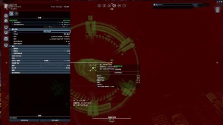 《X4:基石》实况解说03 有房产的宇宙孤儿