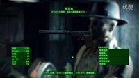 混沌王:《辐射4》生存难度中文实况流程解说(第四十七期 合成人据点)
