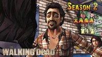 《行尸走肉第二季:火海情涛》第一集,一支强壮的右手