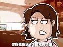 暴走漫画 09 石尼玛二三事