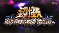 PS4 圣斗士星矢 斗士之魂 黄金12宫篇