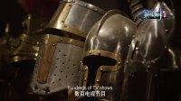 好莱坞传奇铁匠将为《轩辕剑群侠录》铸造轩辕剑