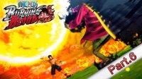 【默寒】PS4《海贼王:燃烧之血》Part.6【炎与暗的基情碰撞】(One Piece Burning Bloo
