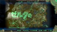【游侠网】利用《塞尔达传说:荒野之息》足迹模式绘制出标题字样