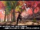 死或生5 终极版 phase 4