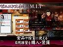 《魔都紅色幽击队》游戏介绍PV