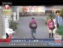 日本整蛊节目  百人整懵1人