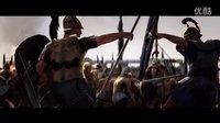 《罗马2:全面战争》斯巴达版最新宣传片
