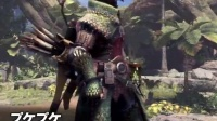【游侠网】《怪物猎人世界:冰原》男性毒妖鸟套装展示