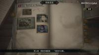 《战场女武神4》实况全流程6.第四章上