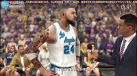 NBA2K17-湖人变了!分帮派了!-生涯模式18