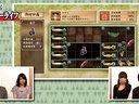 """[游侠网]《如龙:维新》""""新生活""""模式实机游戏视频"""