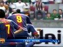 实况足球2013欧冠巴塞罗那VS布拉加