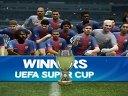 实况足球2013超级联赛欧洲超级杯决赛