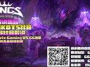 【GG解说】风暴英雄KOTS2半决赛SMG对战GGBB第一场诅咒谷压制局