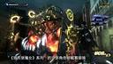 【UCG】最上游12——2014年十大游戏绝色