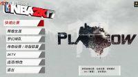 发布!NBA2K17上手体验开场酷炫小电影!库里詹姆斯杜兰特集体亮相(一)