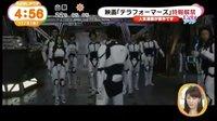 真人电影【火星异种】本篇特报解禁