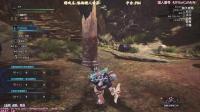 《怪物猎人世界》武器使用技巧视频合集10.操虫棍