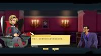 《邪恶天才2》艾玛通关CG最终任务