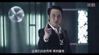 吴镇宇代言XY游戏—《靓坤传奇》震撼上映