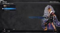 《最终幻想纷争NT》全角色衣服武器特殊台词收集视频合集19.提达