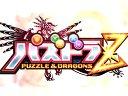 《智龙迷城Z》最新PV,12月12日发售