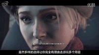 ORNX 直到黎明 惨剧山庄,游戏测评ps4