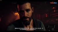 《孤岛惊魂5》全剧情任务流程视频攻略 忏悔1