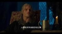 【游侠网】《巫师》剧集第二季内容抢先看预告1