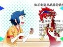 【游侠视频】敢达:创斗者 第19话 异端之刃