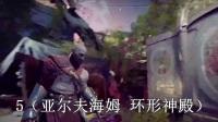 《战神4》最高难度主线支线全流程无伤攻略合集37.收集-全巨人神坛