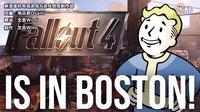 《辐射4》场景重现波士顿地标建筑