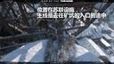 叛徒的下场(Renegade)-古墓丽影崛起成就攻略系列