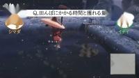 【澳门威尼斯人网站】农家玩《天穗之咲稻姬》-_高清