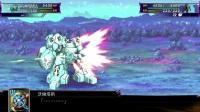 《超级机器人大战X》游戏视频解说攻略合集第41.5话 强大端正又美丽